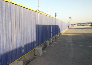 FENCING – Al Sakher Construction